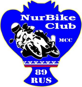 Байк клуб Нового Уренгоя
